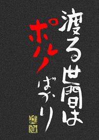 前田画楽堂本舗デザイン商品 17.3.4 - 前田画楽堂本舗