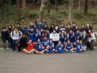 第9回 神奈川県女子ユース(U-15)サッカーリーグ 1部入替戦:1部昇格! - 横浜ウインズ U15・レディース