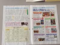 web版16 記録 戦争とわたし そして日ノ本web版が生まれるまで  by 伊東香保 - 海峡web版