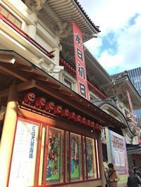 ひなまつりは歌舞伎の巻 - ハレルヤ