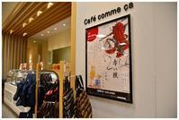 cafe comme ca -  one's  heart