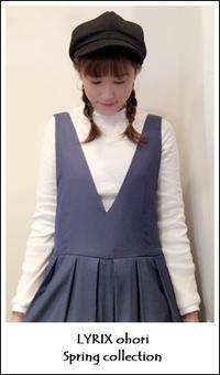 【オールインワン特集】 - LYRIX大濠店