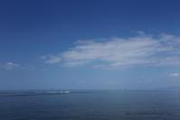 海と青空 - *Any*