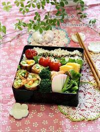 野菜たっぷり肉巻き弁当とおnewの弁当箱と♪ - ☆Happy time☆