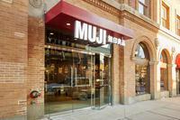 マンハッタンについでボストンにムジMuji無印良品 進出 - NYからこんにちは