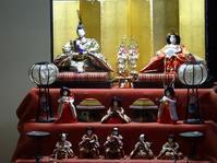 草津と大阪船場のひな人形 - 彩の気まぐれ写真