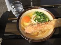 讃岐うどん がもう@香川 - 30代の全国出張ビジネスマン食ブログ