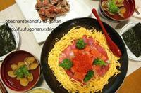 ひな祭りの和のお膳&苺のレアチーズケーキ - おばちゃんとこのフーフー(夫婦)ごはん
