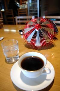 DU散歩ー20 「コーヒーブレイク」 - Genie