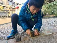 ヒロキンの薬草作り - キキフォトワークスのKiki日記
