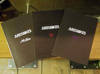 ARESBIKES - KOOWHO News