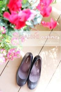 スタートの春におすすめの靴 - 毎日がばら色
