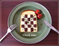 俺の山型食パンdeチーズカレーのチェックトースト☆ - パンのちケーキ時々わんこ