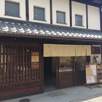【6/4京都で開催】「京町家で学ぶ!アーユルヴェーダのアンチエイジング・セルフケア!ごま油・徹底活用編」 - ココロとカラダは大事な相方 アーユルヴェーダ案内人・くれはるのブログ