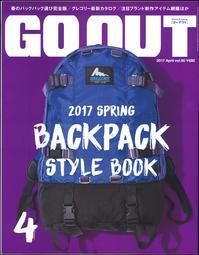 雑誌掲載 GO OUT 4月号 / GO OUT Online お取扱い - ROTAR/ANCHOR