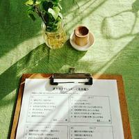 漢方茶プチレッスンへ向けて。 - 札幌市南区石山  漢方・自然療法教室 Noya のや