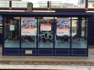 京王多摩センター(上りホーム)待合室にポスター掲示しました - TAS企画 BLOG