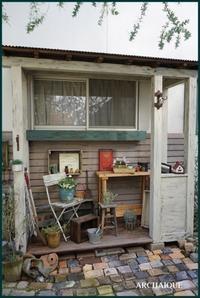 ** お庭のビューポイント デスプレイのための小屋 ** - アルカイック日日是好日