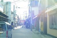 沿道 - Photographs