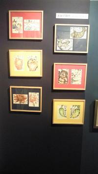 絵手紙フェスティバル二日目 - 北川ふぅふぅの「赤鬼と青鬼のダンゴ」~絵てがみのある暮らし~