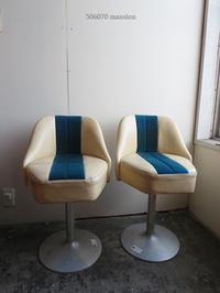 レトロ カウンターチェア - アンティークショップ 506070mansion 札幌 買取もやってます!