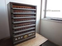 福助 ミシン糸ケース - アンティークショップ 506070mansion 札幌 買取もやってます!