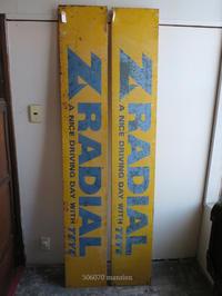 Z-RADIAL タイヤ 看板 - アンティークショップ 506070mansion 札幌 買取もやってます!