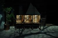 日当たりのいい椅子 - 記憶の創造
