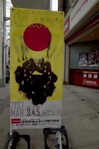 i-Mediaでルラシオンを - Yoshi-A の写真の楽しみ