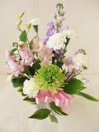 春のご供花 3点 - HANATSUDOI