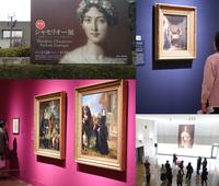 「シャセリオー展」@国立西洋美術館 - いぬのおなら