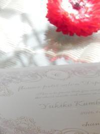 ディプロマコース 卒業証書 第1期生 - 心とカラダが元気になるアロマ&ハーブ・ガーデンの教室chant rose