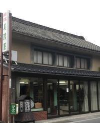 松代のお店 お茶と陶器の美濃屋さん - 松代 日暮し散歩道