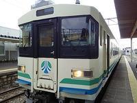 阿武隈急行鉄道~♪ - よく飲むオバチャン☆本日のメニュー