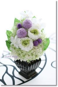 ライラック&ラベンダー色の仏花 プリザ - Flower letters
