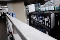 渋谷歩道橋 - little island walking,