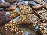 クッキー 〜味噌〜 - えんがわ