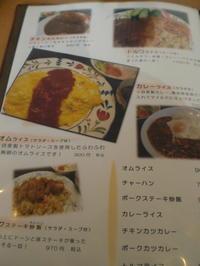 一幸食堂 - 炭酸マニア Vol.3