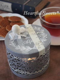 Antique Lace Box - Heartful Sweets