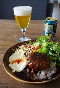 休日ランチにピッタリ☆伊藤ハム 旨包ボリュームリッチハンバーグ で簡単ロコモコ丼 - そらたび