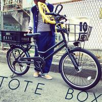 新型ブリヂストン『TOTE BOX トート ボックス』Yepp ビッケ ステップクルーズ bikke EZ おしゃれママ 電動自転車 おしゃれ自転車 - サイクルショップ『リピト・イシュタール』 スタッフのあれこれそれ