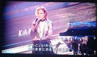 X JAPANライブ視聴しながらGACKTブログを読んでます - 風恋華Diary