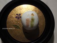 仙太郎の「ひな薯蕷」@京都 - アリスのトリップ