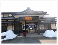 2017年3月 湯沢スキー① - ぐうたらせいかつ2