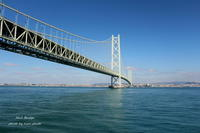 北淡から神戸を望んで - 静かな時間