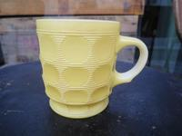 60's Fire King Camelot Mug - DELIGHT CLOTHING&SUPPLY