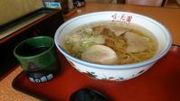 函館の蕎麦屋は、ラーメンも美味い! - 工房アンシャンテルール就労継続支援B型事業所(旧いか型たい焼き)セラピア函館代表ブログ
