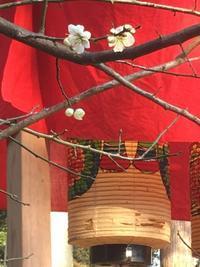 村の神様×春祭り×お参り - 塗師屋さんのヒマつぶし