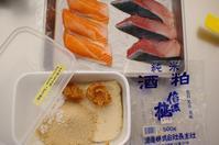 自家製味噌で、魚の粕漬け。冷凍ストック - キシノウエンの 今日のてしごと