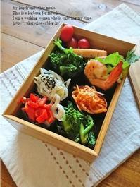 3.5 ナムルの軍艦弁当 - YUKA'sレシピ♪